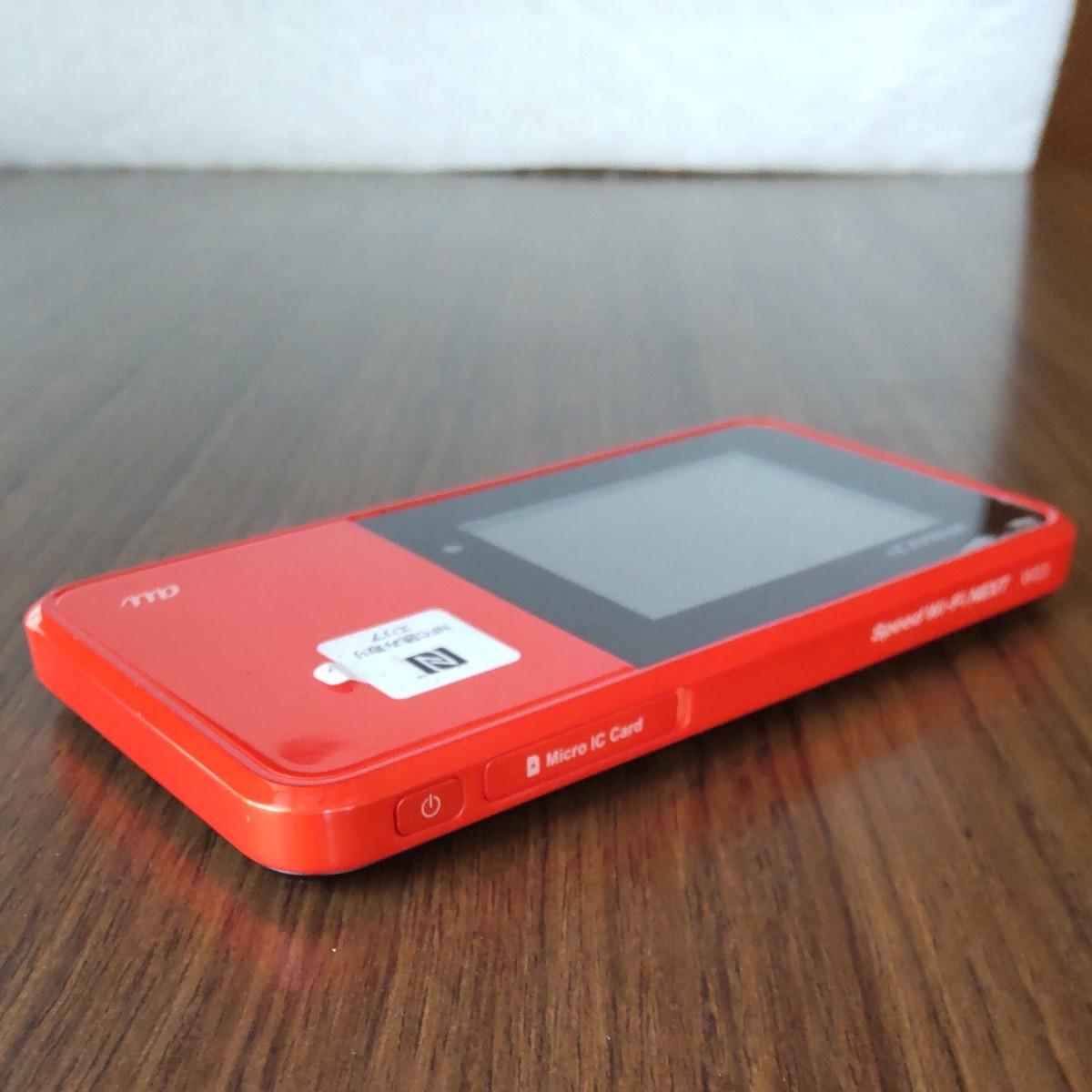 楽天設定済 WiMAX2+ SPEED Wi-Fi NEXT W03 au HWD34 通信モード切替可 221