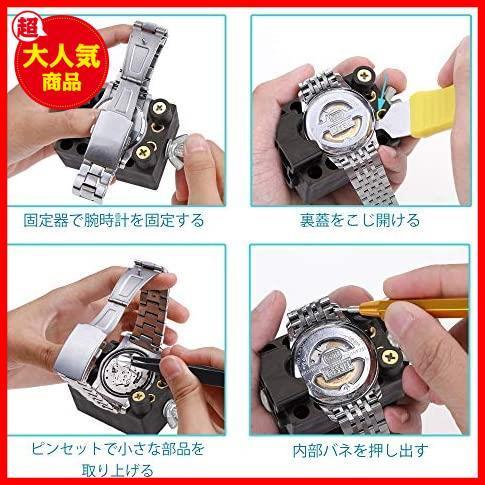 XOOL 腕時計工具セット 時計修理工具セット 電池交換 ベルト調整 サイズ調整 ミニ精密ドライバー付き 収納ケース付き_画像5