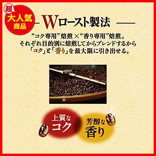 UCC 職人の珈琲 ドリップコーヒー まろやか味のマイルドブレンド 50杯 350g_画像5