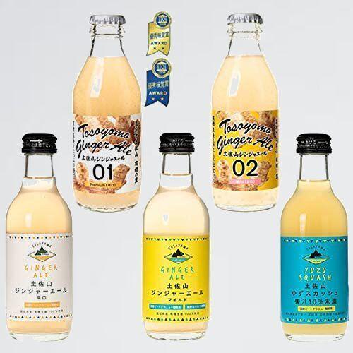 新品 未使用 5種類 土佐山ジンジャ-エ-ル 9-YF (6本 5種MIX) 飲み比べ MIX (土佐山ジンジャ-エMEKY_画像1