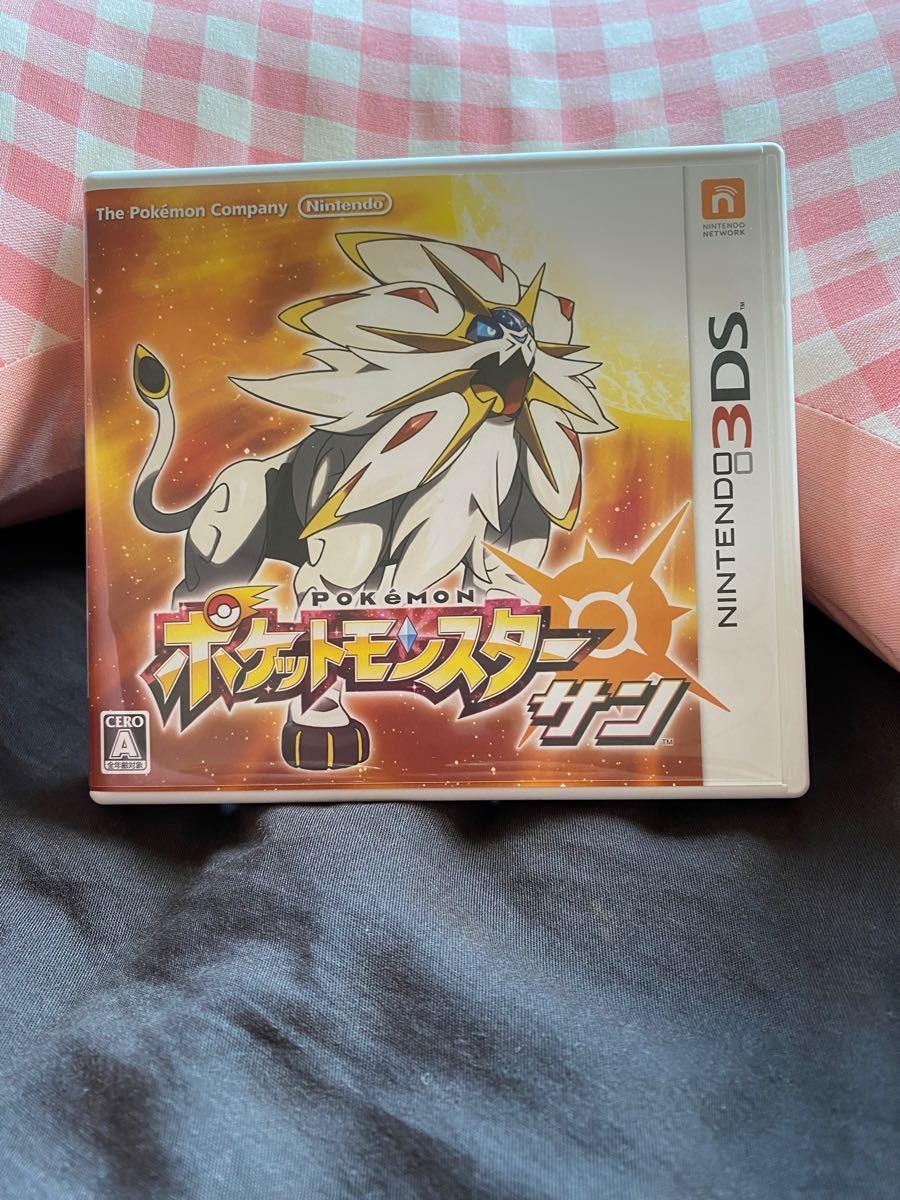 ポケットモンスターサン ポケットモンスターサン 3DS 3DSソフト ポケモン 任天堂 ニンテンドー3DS