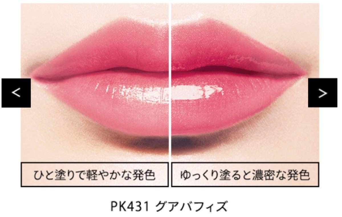 マキアージュ ドラマティックルージュEXPK431   グアバフィズ