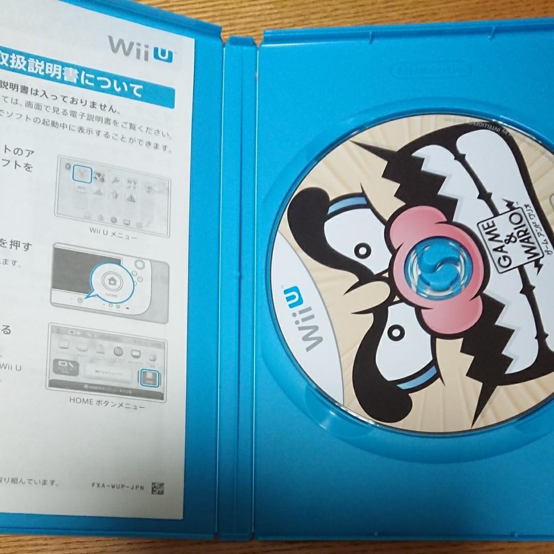 WiiU ゲームアンドワリオ