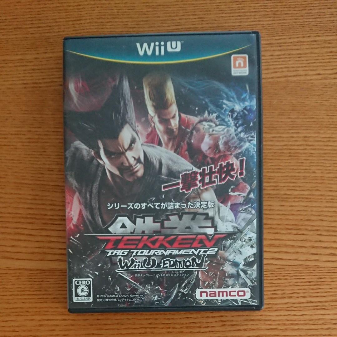 WiiU 鉄拳タッグトーナメント2