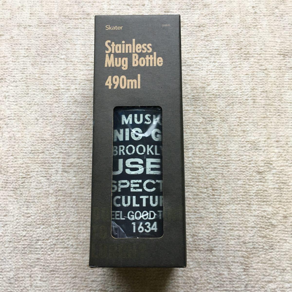 ステンレス製マグボトル ブルックリン 0.49L SMH5