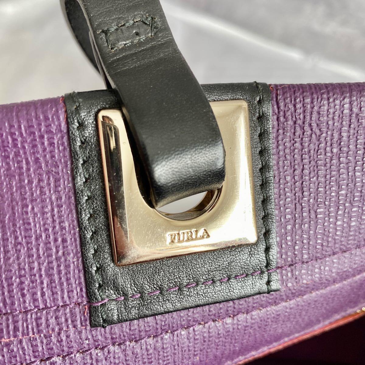 美品 FURLA フルラ トートバッグ ハンドバッグ ショルダーバッグ 肩掛け ブランドロゴ 金具 ゴールド レザー 本革 イタリア製 パープル _画像9