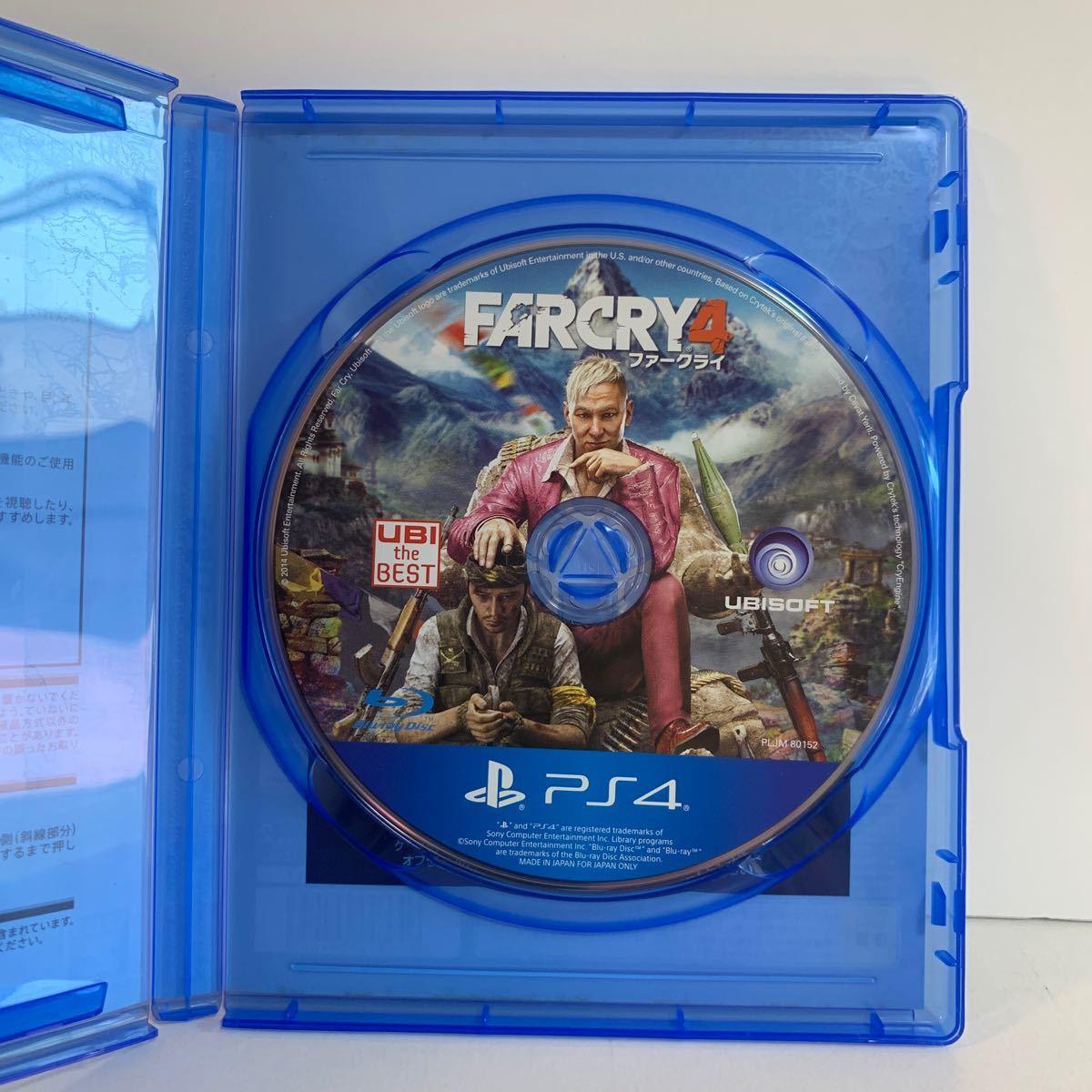 PS4 ファークライ4  PS4ソフト ユービーアイ ベスト