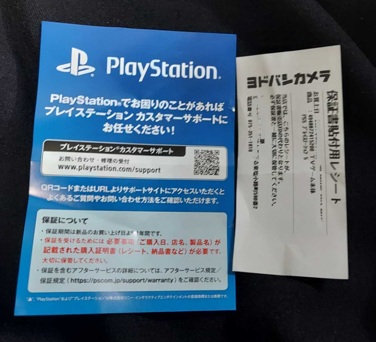 プレステ5 PlayStation 5 CFI-1100A01 通常版 日本製【最新 軽量版 PS5】プレイステーション5 本体 ディスクドライブ搭載モデル 送料無料_画像7