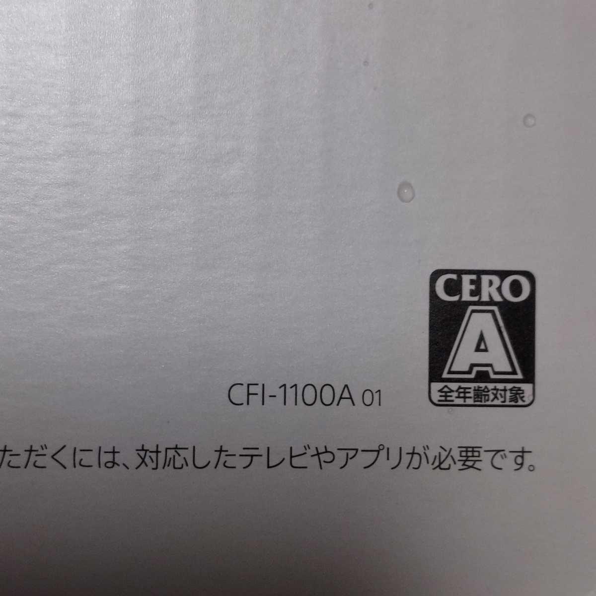 プレステ5 PlayStation 5 CFI-1100A01 通常版 日本製【最新 軽量版 PS5】プレイステーション5 本体 ディスクドライブ搭載モデル 送料無料_画像2
