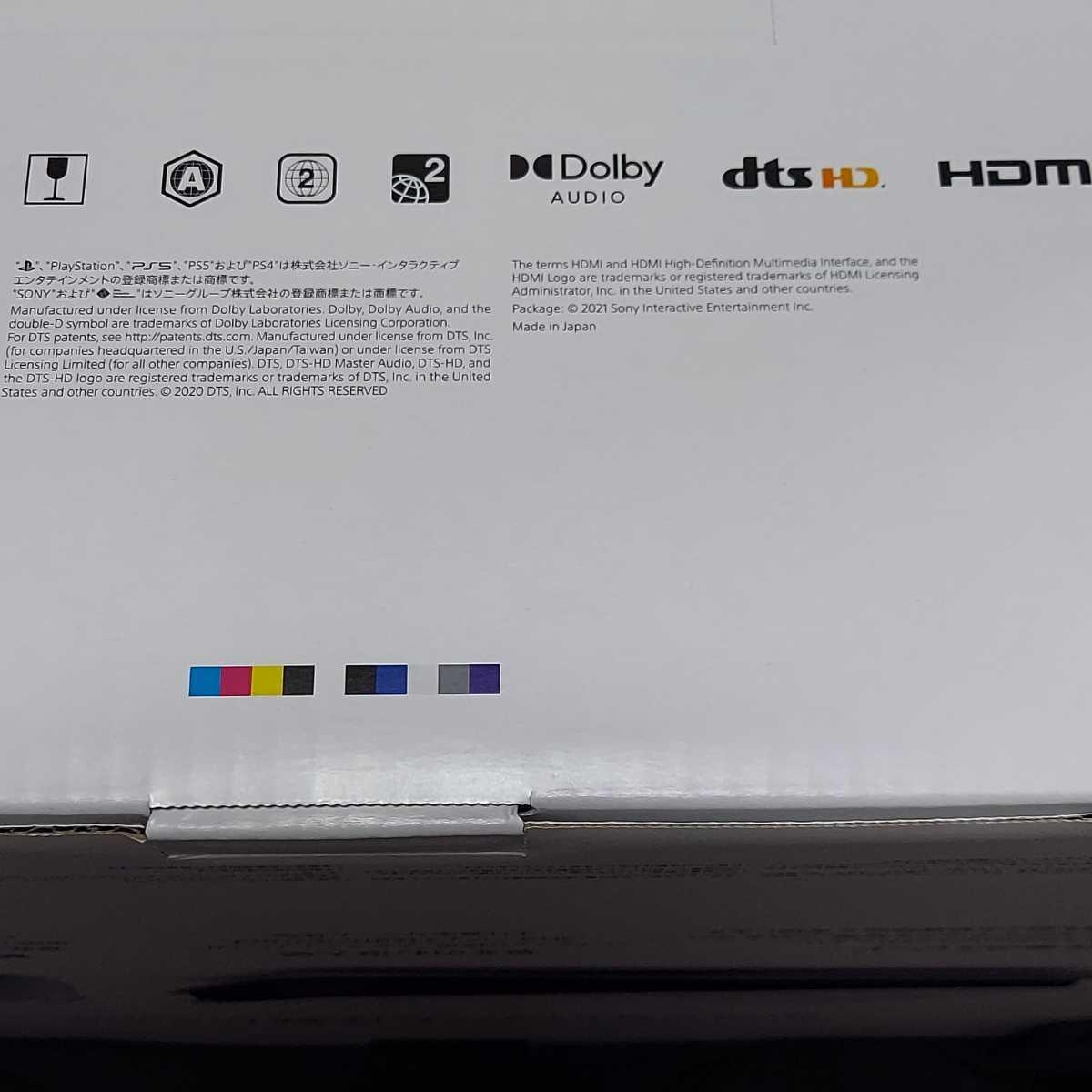 プレステ5 PlayStation 5 CFI-1100A01 通常版 日本製【最新 軽量版 PS5】プレイステーション5 本体 ディスクドライブ搭載モデル 送料無料_画像4