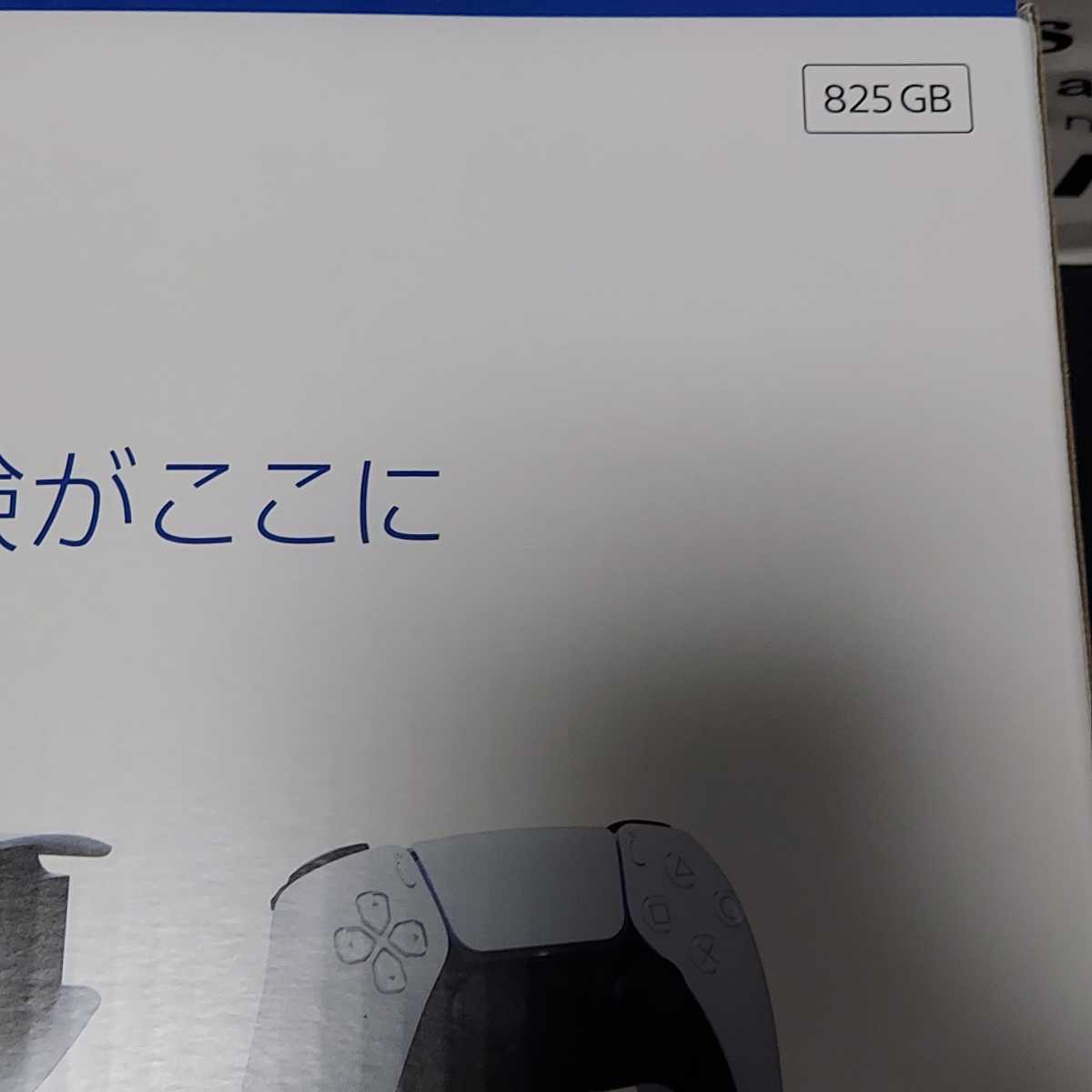 プレステ5 PlayStation 5 CFI-1100A01 通常版 日本製【最新 軽量版 PS5】プレイステーション5 本体 ディスクドライブ搭載モデル 送料無料_画像5