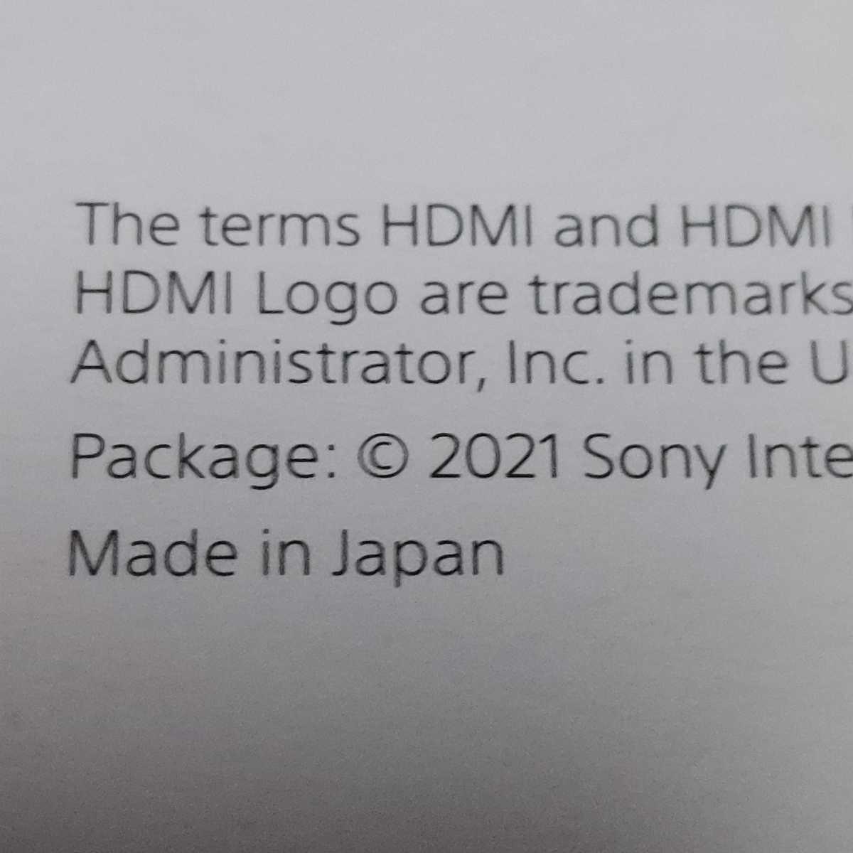 プレステ5 PlayStation 5 CFI-1100A01 通常版 日本製【最新 軽量版 PS5】プレイステーション5 本体 ディスクドライブ搭載モデル 送料無料_画像3
