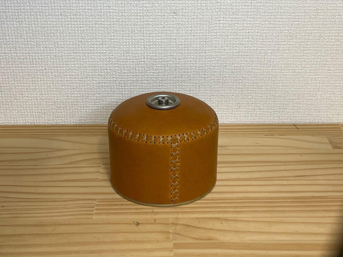 【ヌメ革】本革ガス缶カバー OD缶カバー レザーカバー レザージャケット  ルミエール ノクターン エジソンランタン バーナー