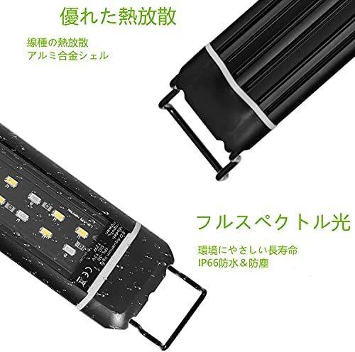 水槽ライト アクアリウムライト スライド式 LED熱帯魚ライト 水槽用 明るさ調整 3色12W/24LED 観賞魚飼育 水草育成 (30-48cm 水槽に対応)_画像6