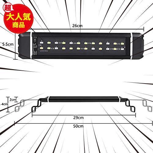 水槽ライト アクアリウムライト スライド式 LED熱帯魚ライト 水槽用 明るさ調整 3色12W/24LED 観賞魚飼育 水草育成 (30-48cm 水槽に対応)_画像3