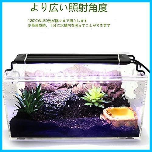 水槽ライト アクアリウムライト スライド式 LED熱帯魚ライト 水槽用 明るさ調整 3色12W/24LED 観賞魚飼育 水草育成 (30-48cm 水槽に対応)_画像7