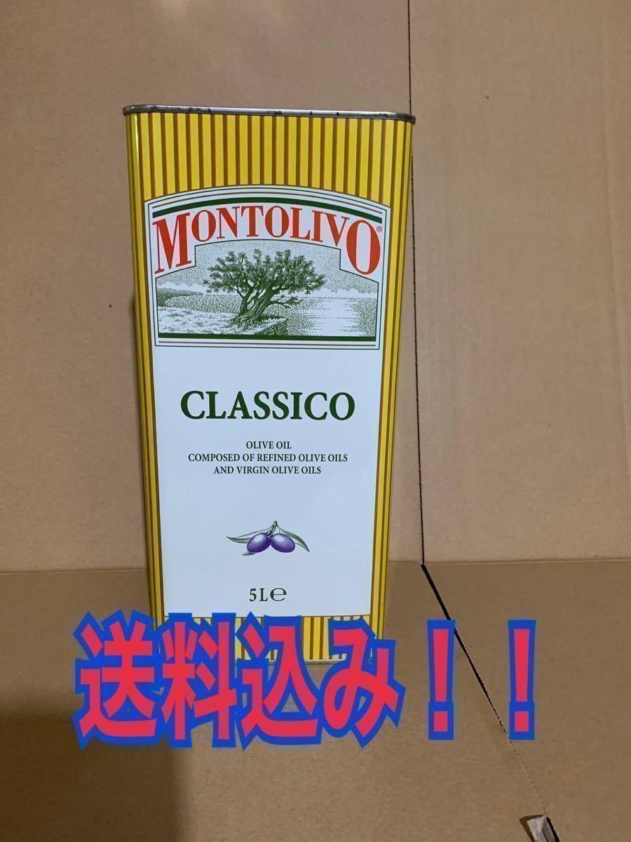 1円スタート!送料込み!イタリア産 オリーブオイル 5L缶×4 合計4缶!お得サイズ 業務用にも 健康 ヘルシー ダイエット!_画像1