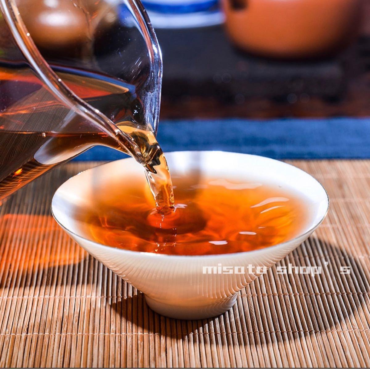 雲南大葉種「珍品老プーアル茶」 熟茶 2008年 357g プーアール茶