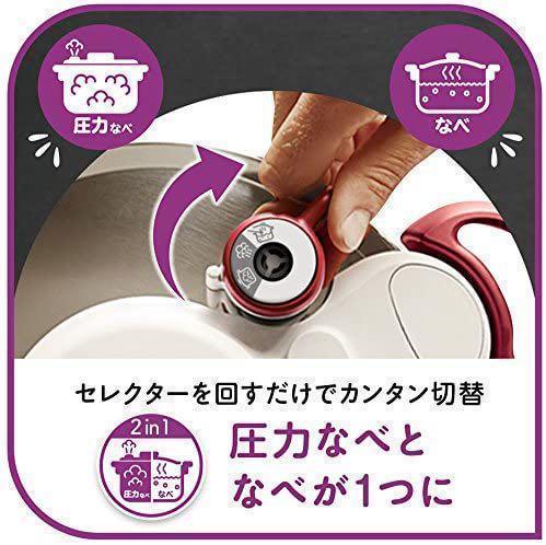 ティファール 圧力鍋 5.2L IH対応 レッド P4605136 T-fal