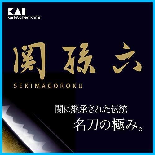 4C 新品 AB5437 165mm べにふじ 三徳包丁 在庫限り 関孫六 KAI 日本製 新品 貝印_画像6