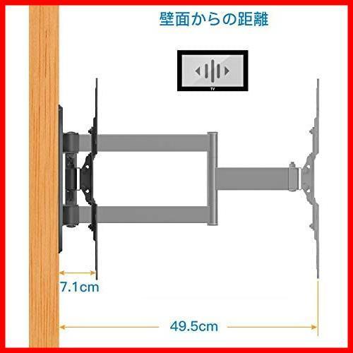 【特価】耐荷重45kg 23-55インチ対応 LCD LED アーム式 HAUAH 液晶テレビ用 テレビ壁掛け金具 前後、左右、上下多角度調節可能 PERLESMITH_画像6