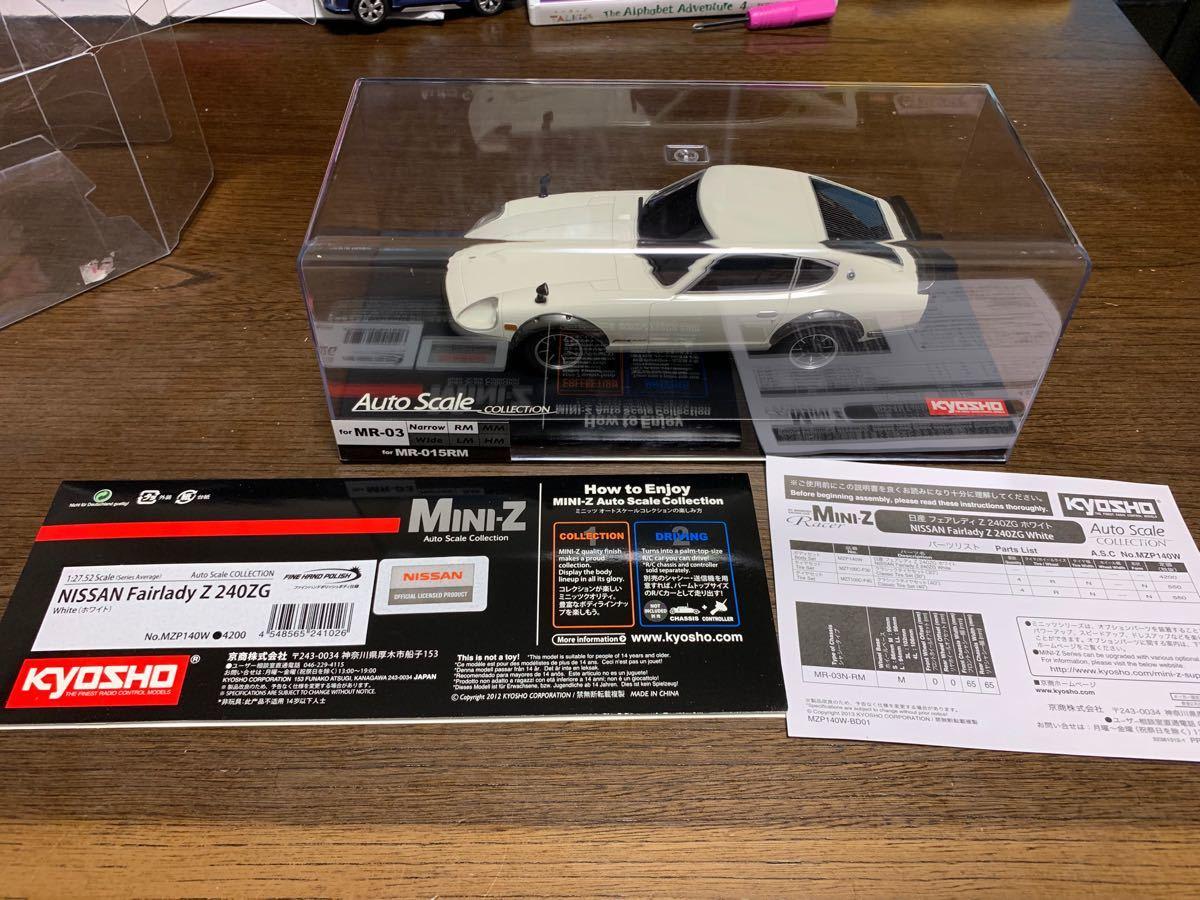 KYOSHO 京商 MR-03用 ボディー NISSAN Fairlady Z 240ZG ホワイト フェアレディZ ミニッツ