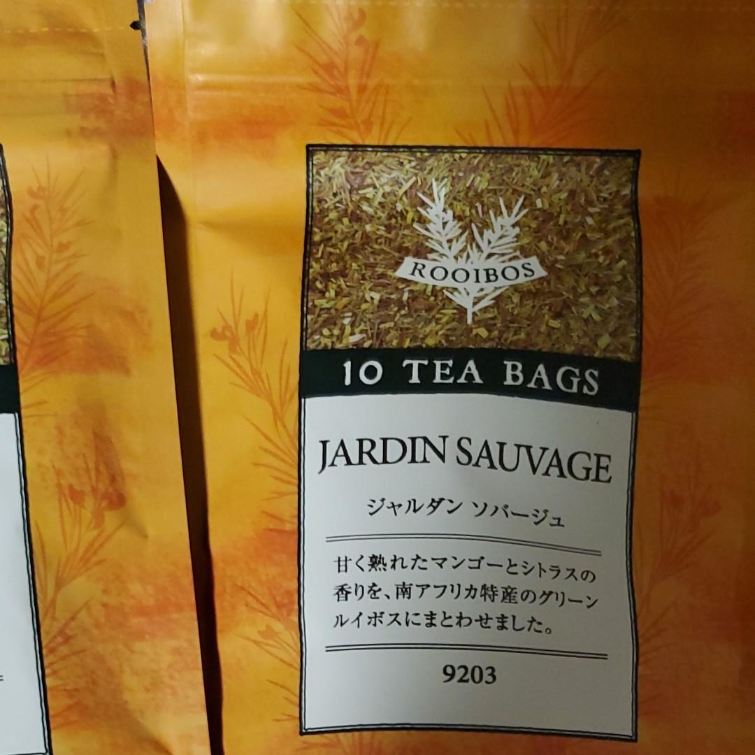 るぴ ルピシア 紅茶ティーバッグ
