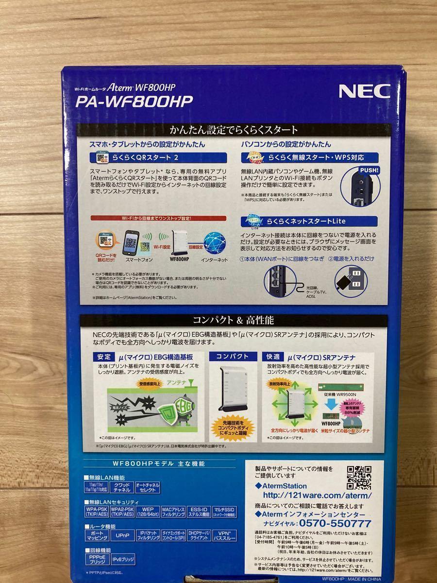 NEC Aterm WF800HP