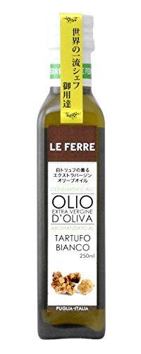 (世界の一流シェフ御用達)レフェッレ フレーバード・オリーブオイル 白トリュフ風味 250ml イタリア産純度100%_画像3