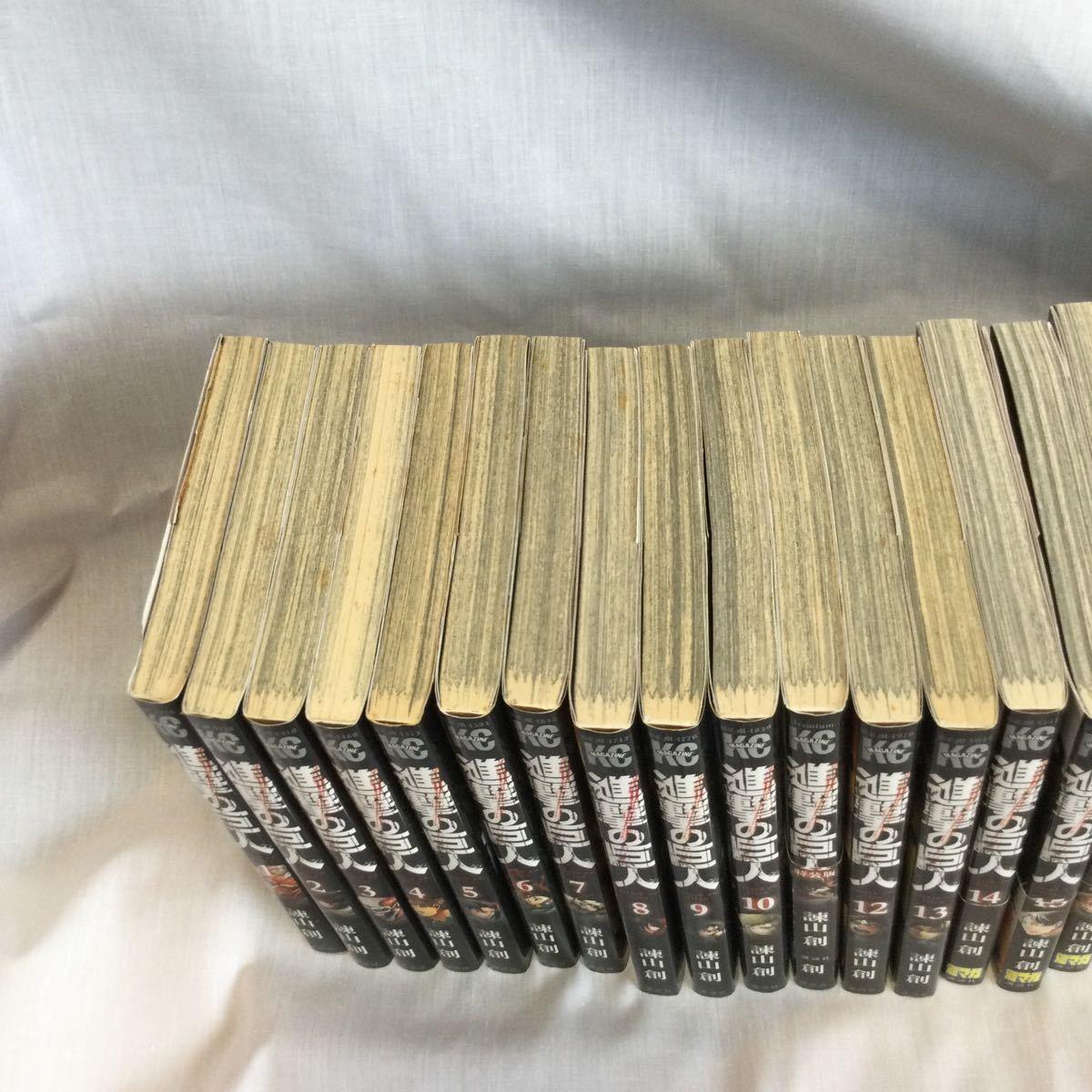 進撃の巨人 全34巻  全巻セット 諫山創 講談社
