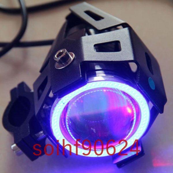 soK42:12V 125W オートバイ ヘッド ライト LED アイズ スポット ランプ 6000 6500k フォグ バイク_画像2