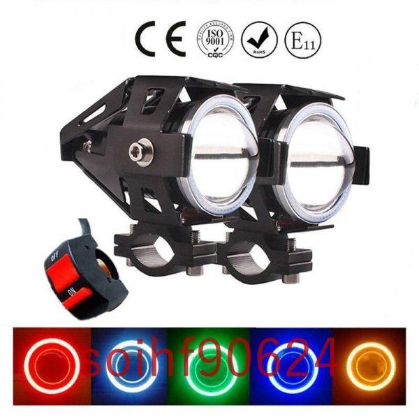 soK42:12V 125W オートバイ ヘッド ライト LED アイズ スポット ランプ 6000 6500k フォグ バイク_画像1