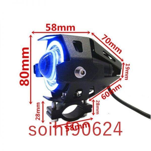 soK42:12V 125W オートバイ ヘッド ライト LED アイズ スポット ランプ 6000 6500k フォグ バイク_画像3