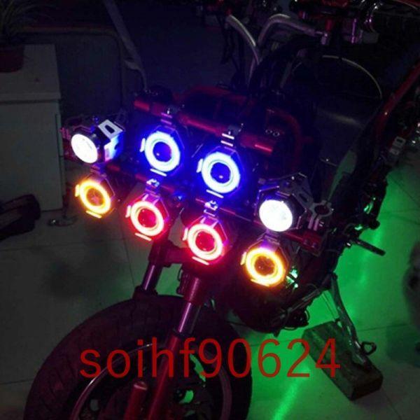 soK42:12V 125W オートバイ ヘッド ライト LED アイズ スポット ランプ 6000 6500k フォグ バイク_画像5