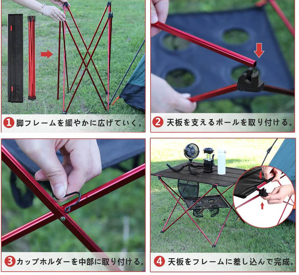 テーブル キャンプテーブル アウトドア キャンプ アルミ製 耐熱 防水 ktam42