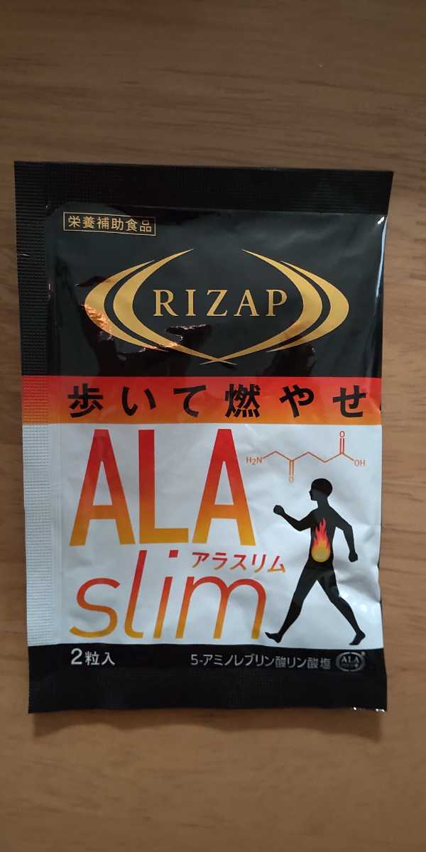 ★RIZAP ライザップ 栄養補助食品 アラスリム 2粒×10袋 賞味期限2021.11★_画像3