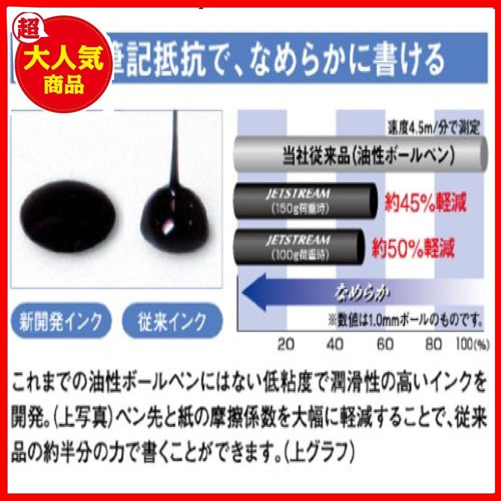 【即決 早い者勝ち】黒 05mm 三菱鉛筆 ボールペン替芯 ジェットストリームプライム 05 多色多機能 黒 3本 SXR200_画像4