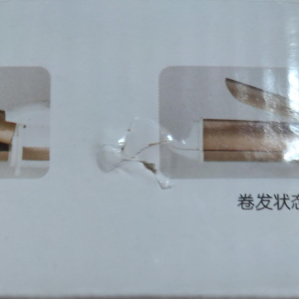 HAIDI 2wayヘアアイロン  ストレート・カール対応  携帯便利 30mm アイロン