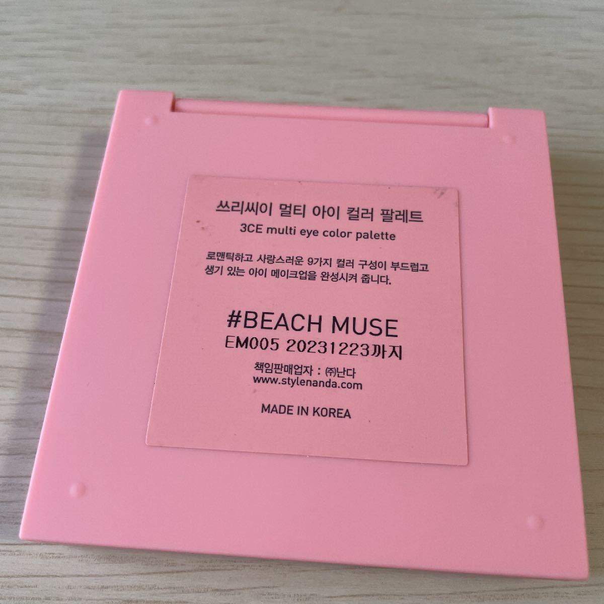 アイシャドウ 3CE スタイルナンダ マルチアイカラーパレット #BEACH MUSE ビーチミューズ