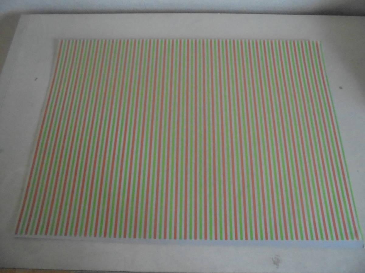 未使用 ワックスペーパー 5枚セット ストライプ チェック ラッピング 包装 紙手芸 紙もの ハンドメイド クラフト_画像8