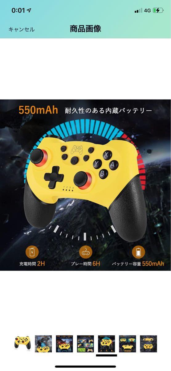 ワイヤレスコントローラー Nintendo Switch ワイヤレスコントローラー Proコントローラー プロコントローラー