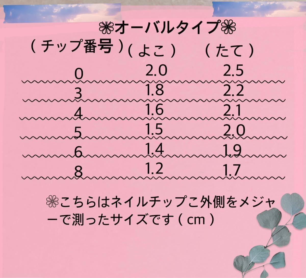 【ネイルチップ受注制作】秋色ニュアンス×マグネット×ミラー ミラーネイル ネイルチップ ミラーネイル
