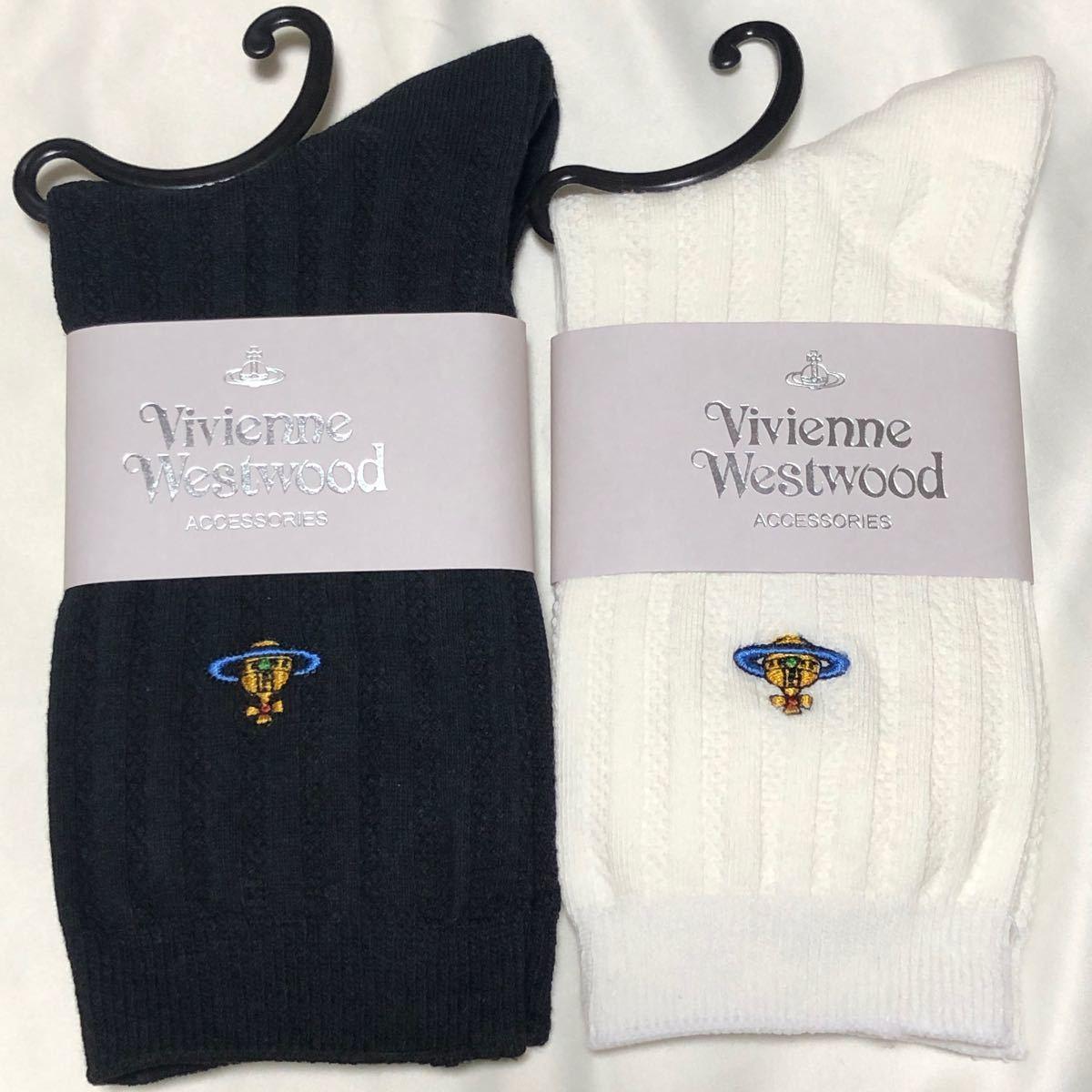 vivienne westwood ヴィヴィアンウエストウッド  ソックス 靴下