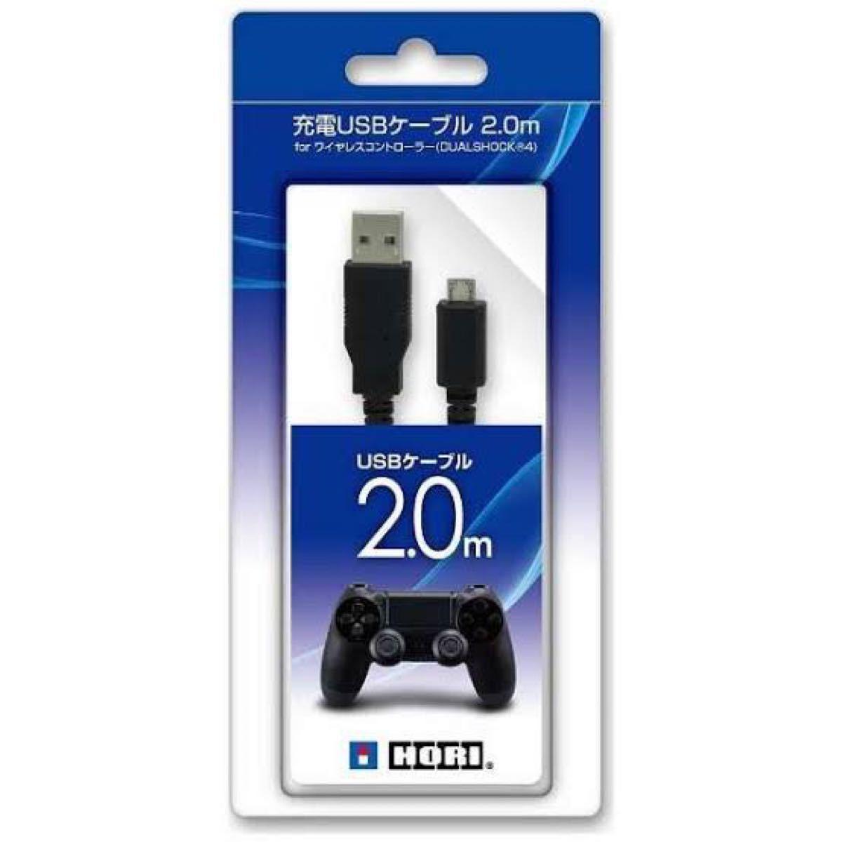PS4 ワイヤレスコントローラー Dualshock4/新品純正GALAXYフリーク&HORI USBケーブル付き