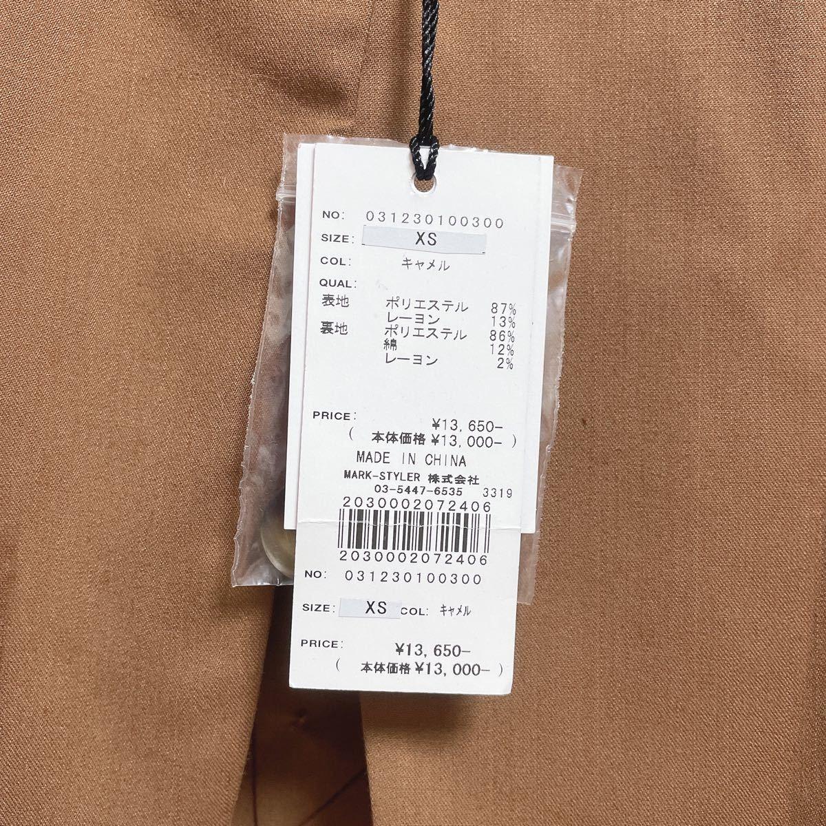 テーラードジャケット レディース アウター 上着 スーツ ラグナムーン 新品 未使用 XS  Laguna Moon ブラウン