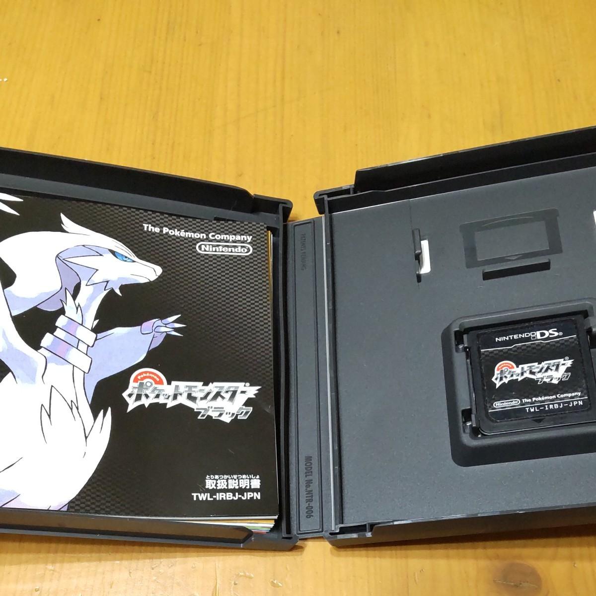 ポケットモンスターブラック DSソフト 説明書 ポケモン ニンテンドーDS