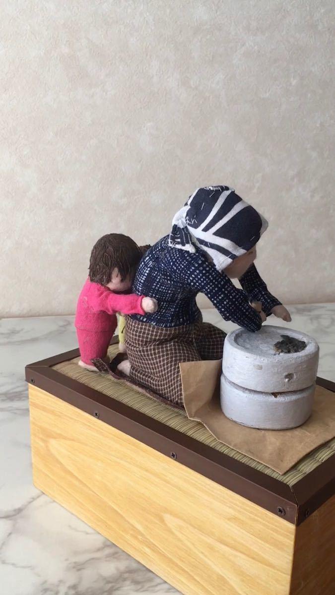 石臼 蕎麦挽きお婆さん 動く人形 からくり 期間限定値下げ ハンドメイド
