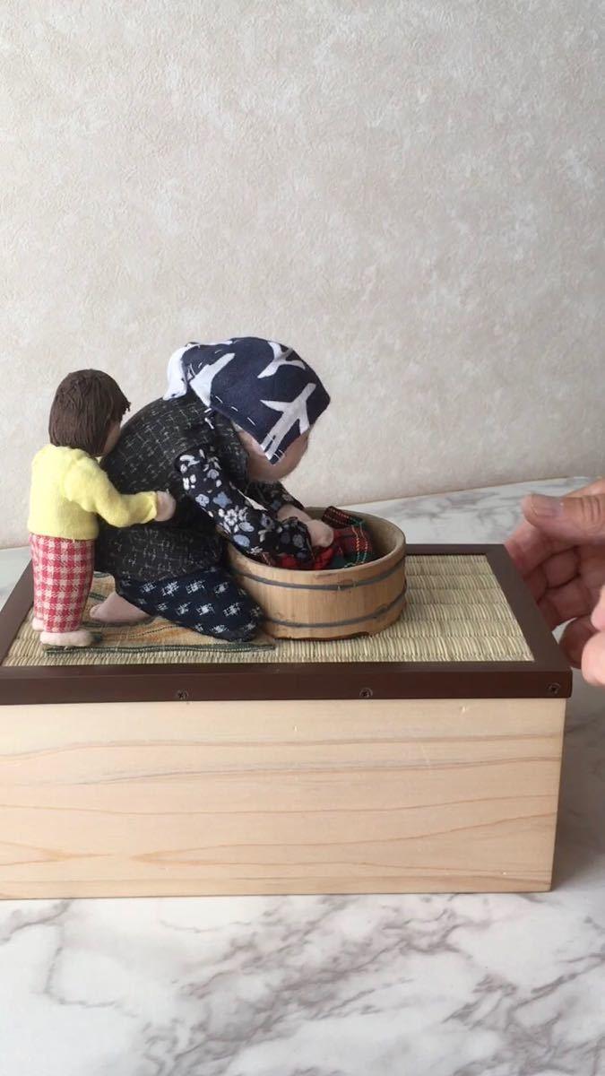 洗濯お婆さんと子供 1 動く人形 からくり 期間限定値下げ ハンドメイド