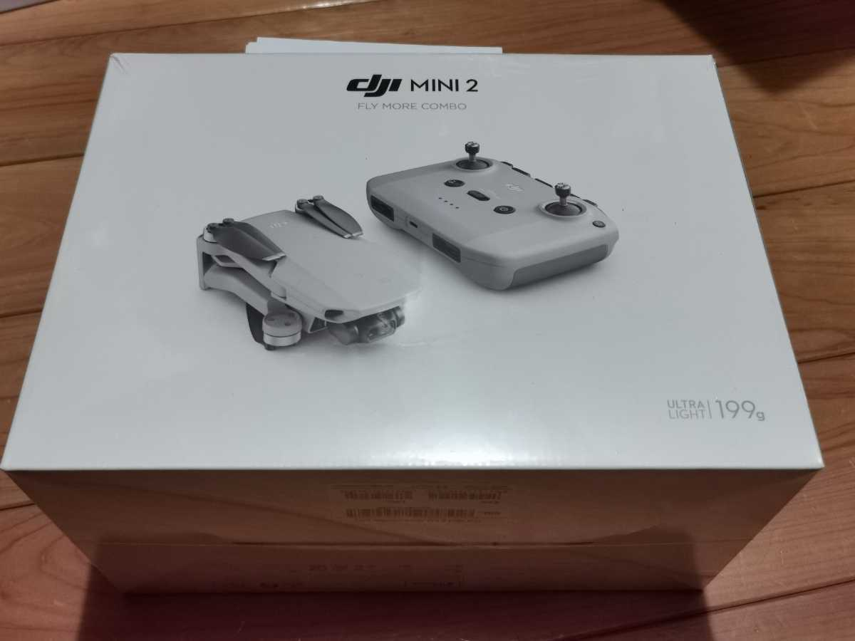 DJI Mini 2 Fly More Combo【新品・未開封】ドローン MAVIC 即納分残り1個