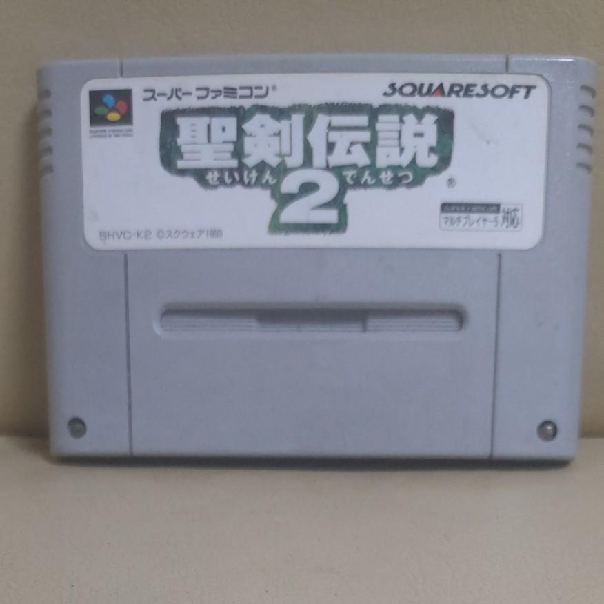聖剣伝説2 箱説明書無し 動作確認済み スーパーファミコンソフト